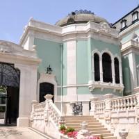 Main Entrance, Pestana Palace